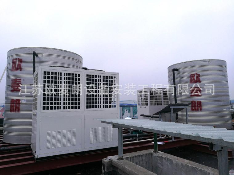 2印染厂纺织厂高温热水方案  工业循环热水专用热水器 工业空气能示例图4