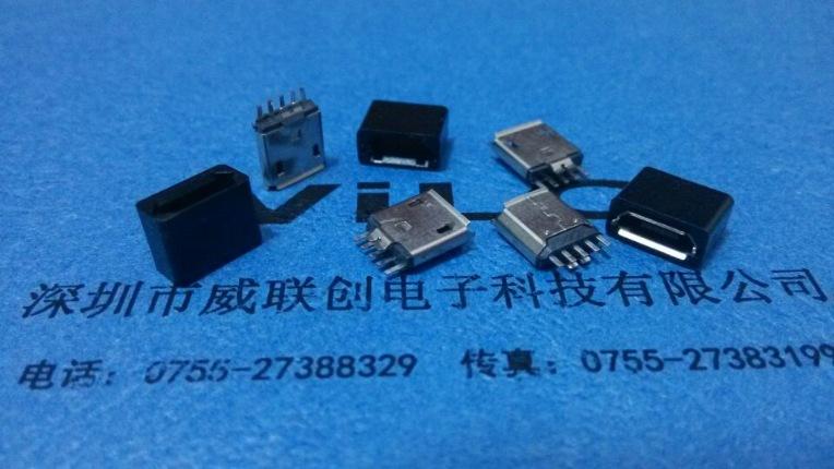 MICRO焊线式母座+带护套【白胶】5P USB半金锡示例图3