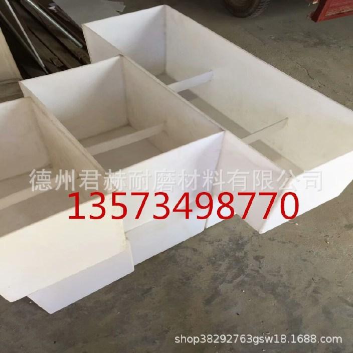 高密度聚乙烯耐磨板 改性PP聚丙烯板材 PP焊接水箱 焊接大型水箱示例图5