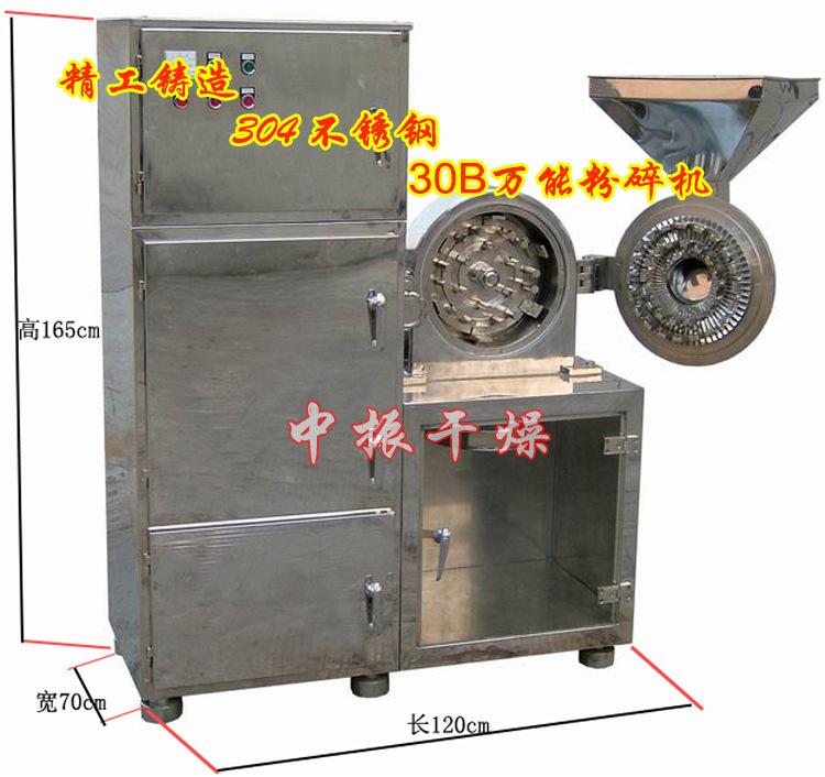 供应中药超微粉碎机 超微超细粉破碎机 ZFJ型微粉碎机 食品磨粉机示例图6