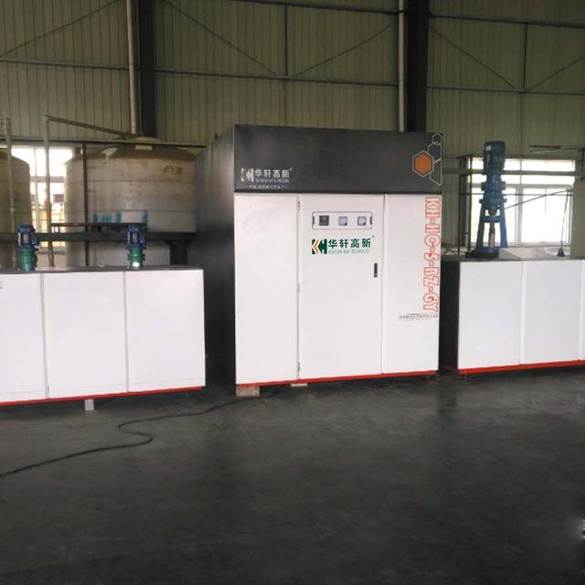 華軒高新全套聚羧酸減水劑設備、混凝土外加劑常溫合成復配設備