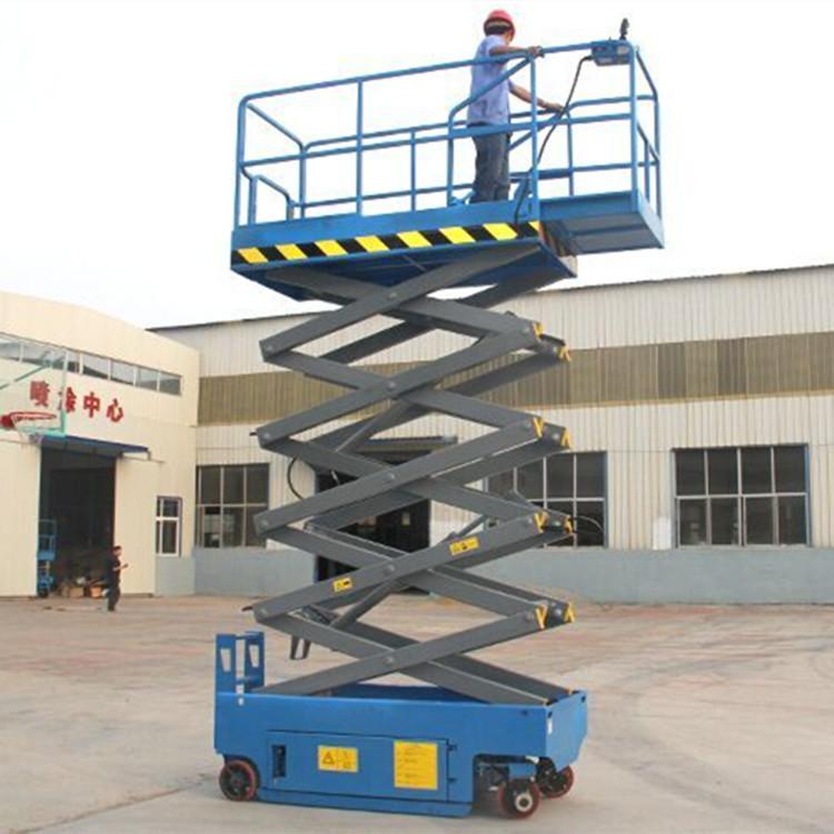 厂家直销全自行液压剪叉升降机 移动升降平台 高空作业升降台示例图9