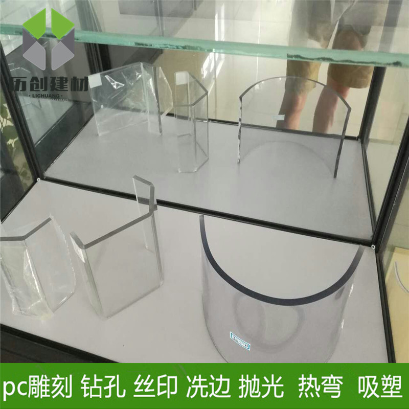 广州花都厂家pc波浪瓦pc840透明色温室大棚可现场施定制厂家热销示例图14