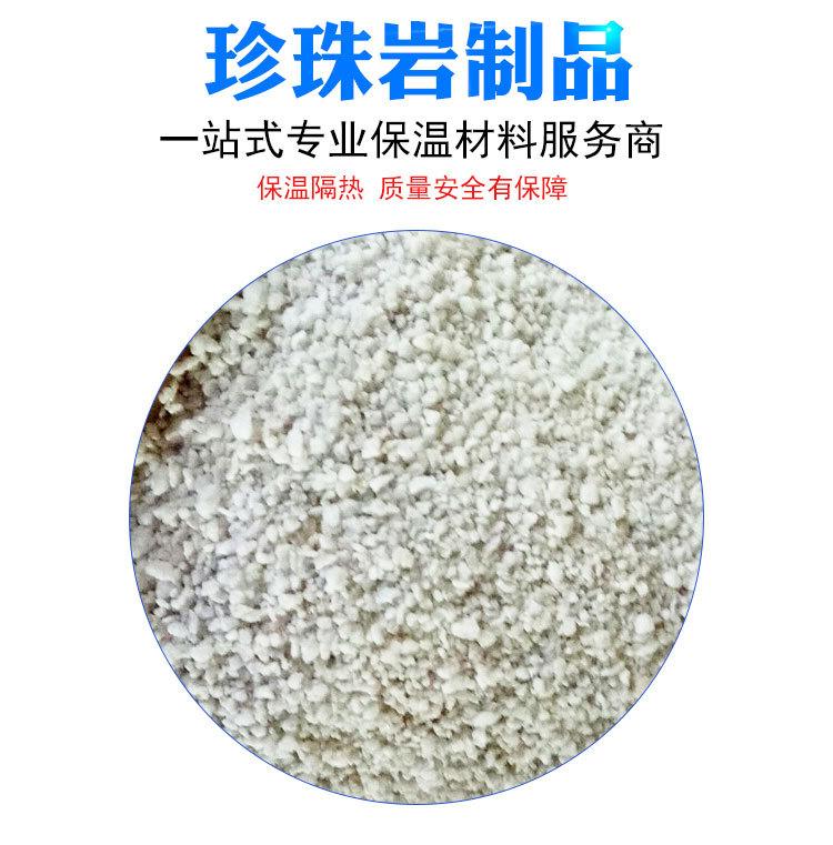 珍珠岩颗粒 保温工程珍珠岩 园艺珍珠岩 强度高 颗粒均匀示例图2