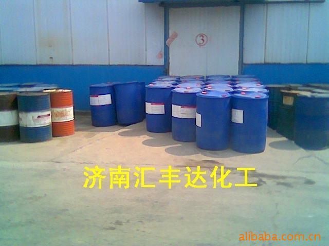巰基丙酸,代替巰基乙酸生產減水劑成本更節約示例圖4