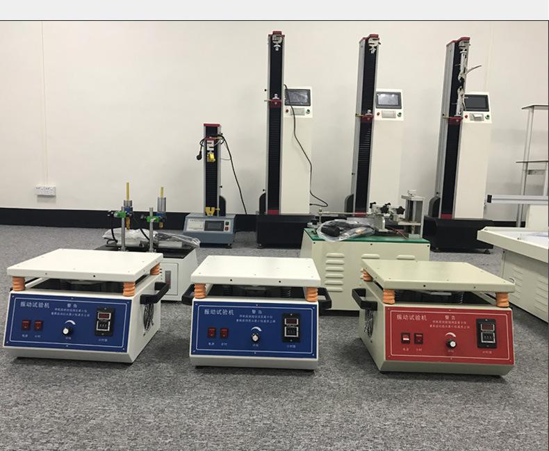 现货热销 振动复合试验机 温湿度振动试验台 工频电磁振动台示例图8