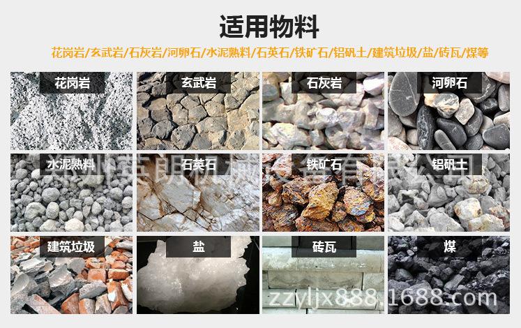 石灰岩重锤式破碎机 玄武岩大型锤式粉碎机 采石场专用粉碎设备示例图3