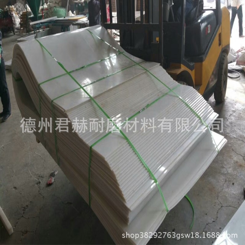 厂家直销 车厢滑板 不沾土板 自卸车底板 耐磨板 聚乙烯板示例图12