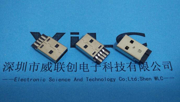 AM USB贴片式公头SMT贴板USB2.0a公 有柱PBT白胶 铜针示例图4
