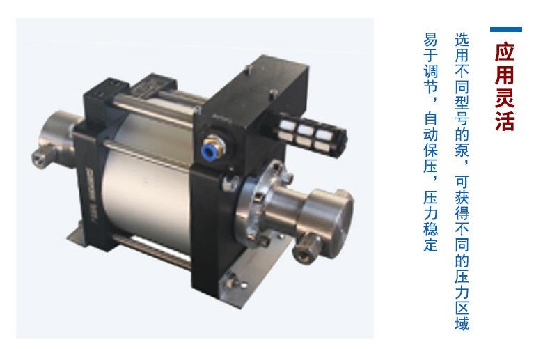 大量销售小型气液增压泵 工业气驱液体往复式增压泵 质优价廉示例图9