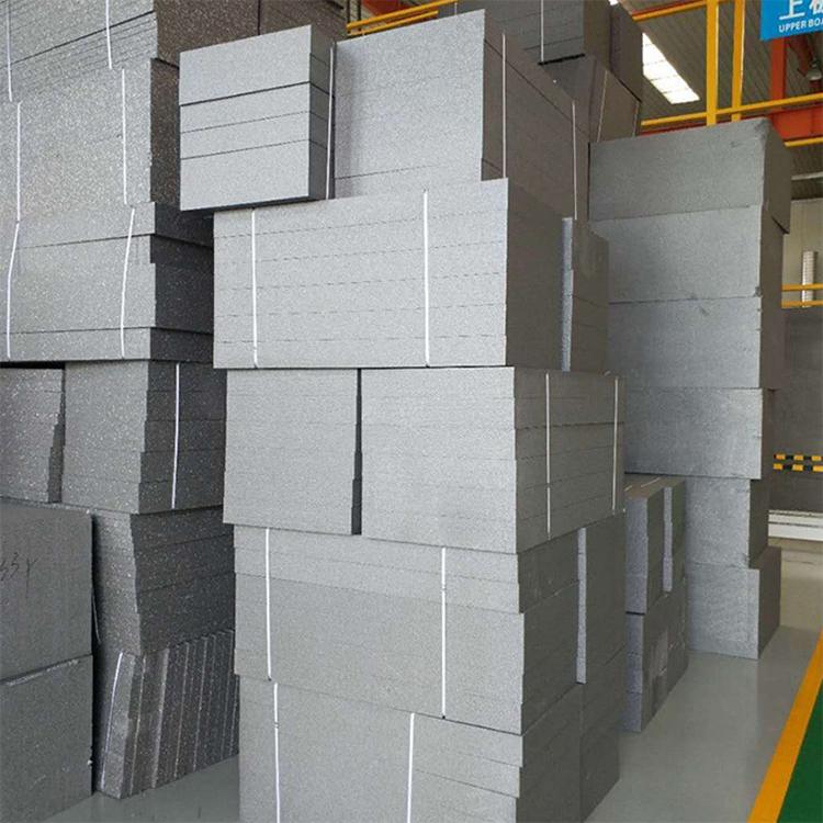 圣浩 泡沫石墨聚苯板 聚合物聚苯板经销 加工定制