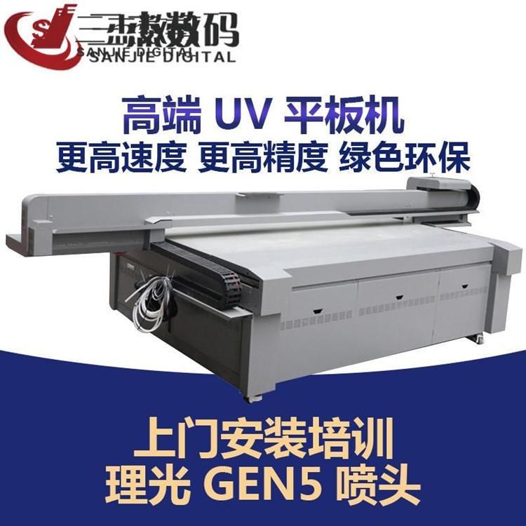 3D皮革浮雕彩印机 箱包2513平板UV彩印机 皮革座垫光油打印机