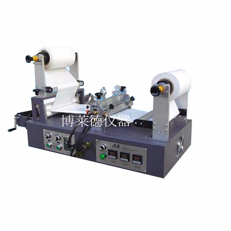 博莱德  BLD-6025     热熔压敏胶小型生产涂布机、实验室小型生产涂布机