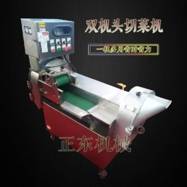 商用多功能双机头切菜机 切丁切丝切段的机器 小型全自动切菜机