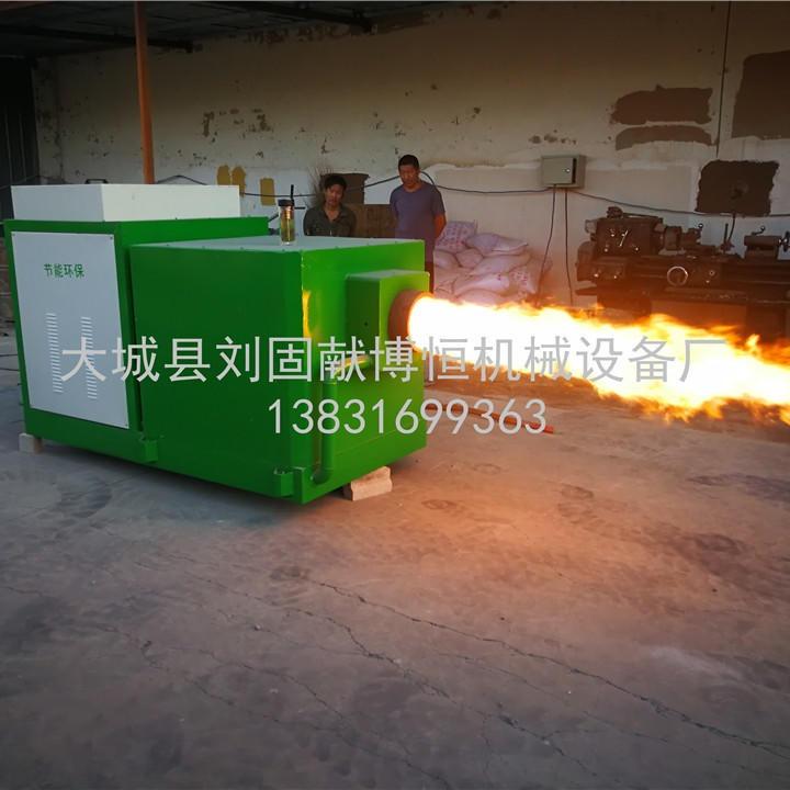 廠家直銷  博恒  100萬大卡生物質燃燒機蒸汽鍋爐導熱油鍋爐烘干行業養殖行業配套使用