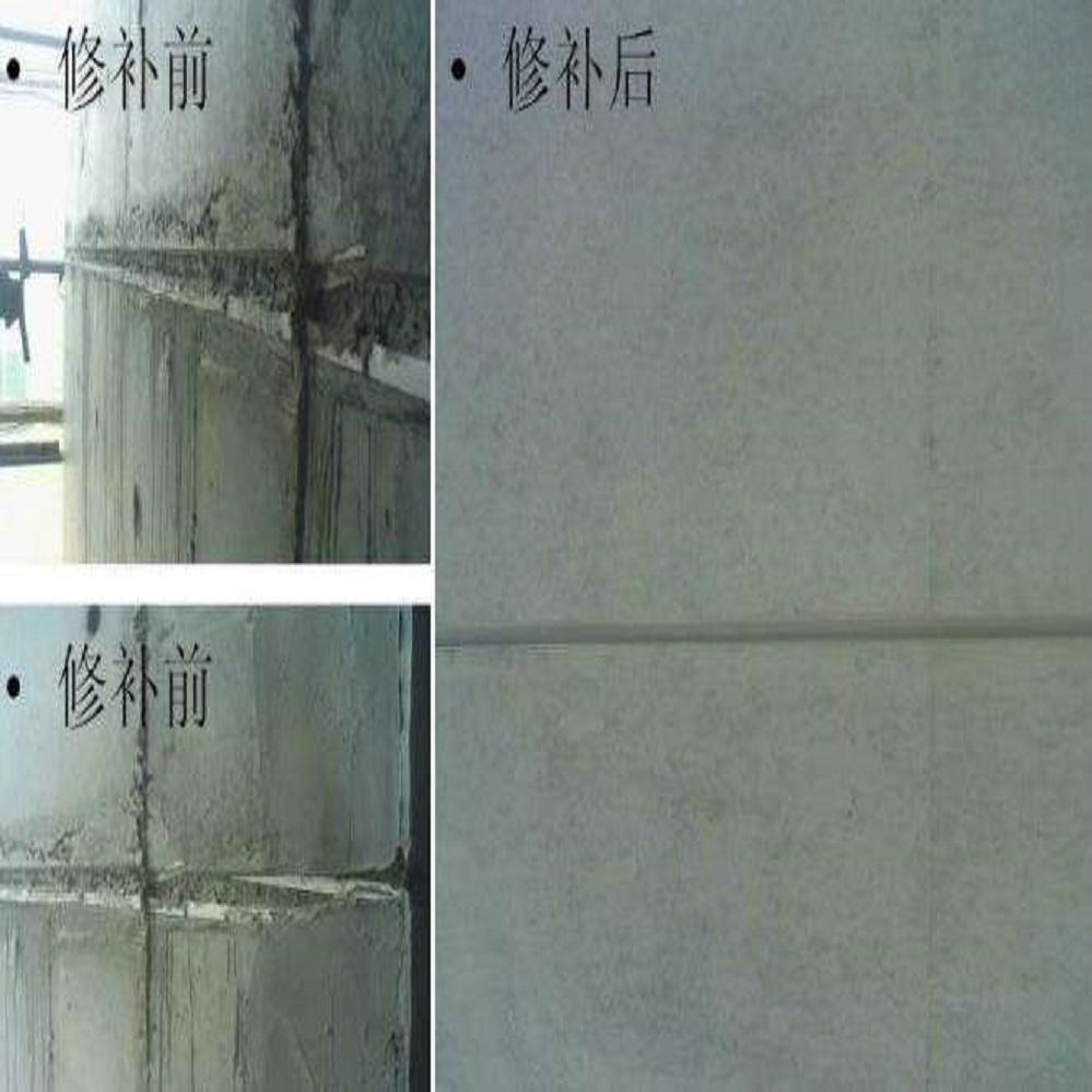 象山混凝土色差修补剂厂家 混凝土颜色缺陷修补 清水涂料修复剂 奥泰利