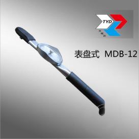专业供应12NM 表盘式扭力扳手 表盘式扭矩扳手 表盘式 力矩扳手