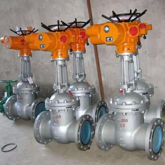 Z941H电动调节阀 带4-20mA输入输出 可远程控制 电动闸阀