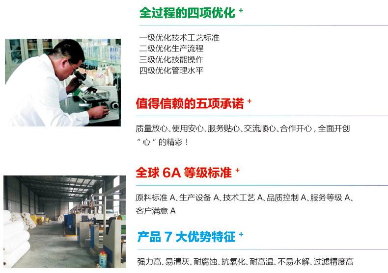 厂家生产芳纶复合耐高温覆膜针刺毡除尘布袋 芳纶防水除尘滤袋示例图9