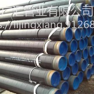 廠家定制生產 323.9*7.1-457*8.3 L360M材質3pe螺旋防腐鋼管 3pe直縫埋弧焊接防腐鋼管