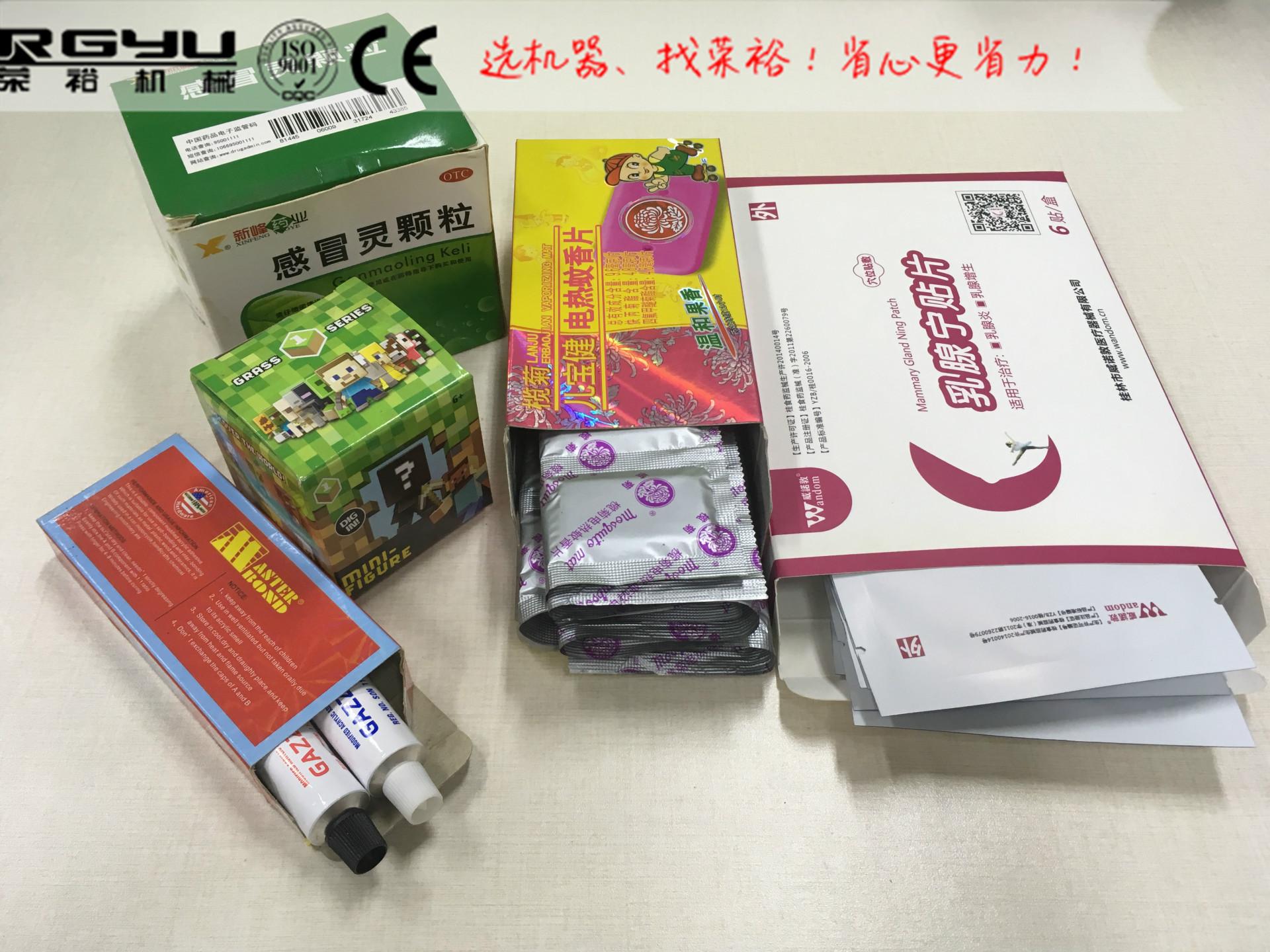 食品全自动装盒机 广州日用品自动包装设备 广州自动生产流水线示例图136