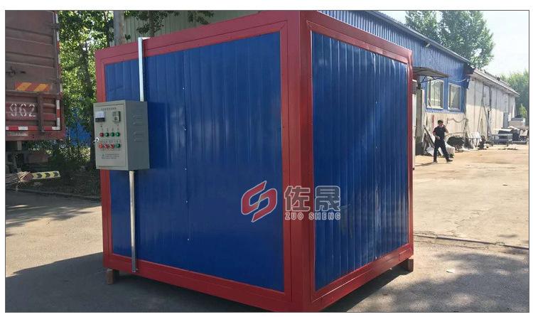 廠家銷售環保高溫烤漆房固化房 支持定制高溫烤漆房示例圖16