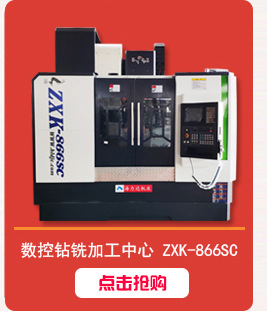 厂家直销摇臂钻床Z30100X31 Z30125X40液压变速夹紧 生产厂家现货示例图5