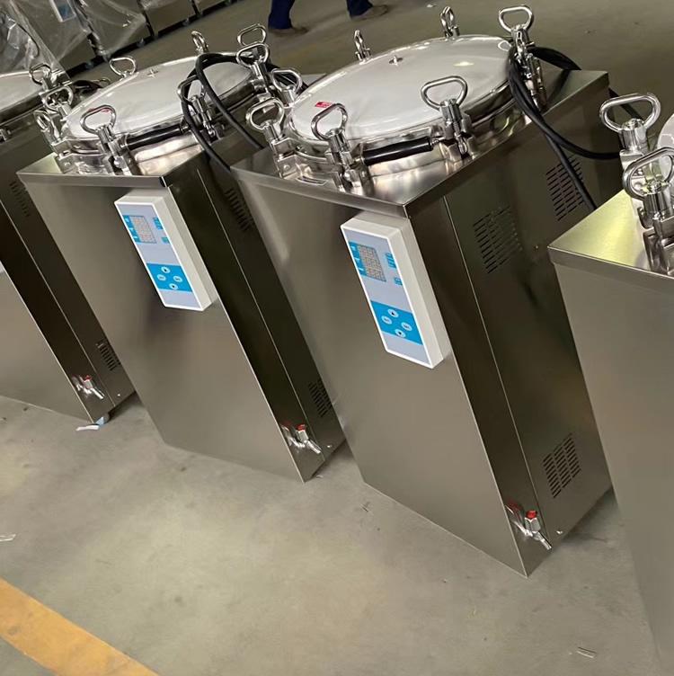 120升滅菌鍋 立式不銹鋼高壓滅菌鍋 LS-120LD翻蓋式滅菌器示例圖1