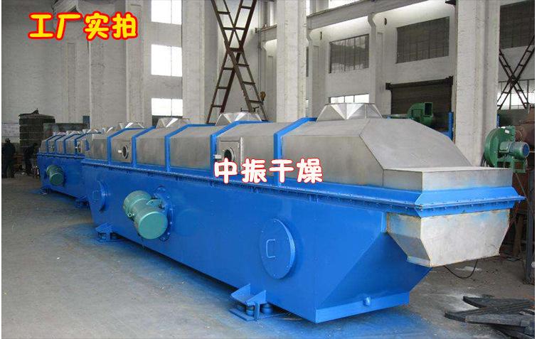 赖氨酸振动流化床干燥机山楂制品颗粒烘干机 振动流化床干燥机示例图24