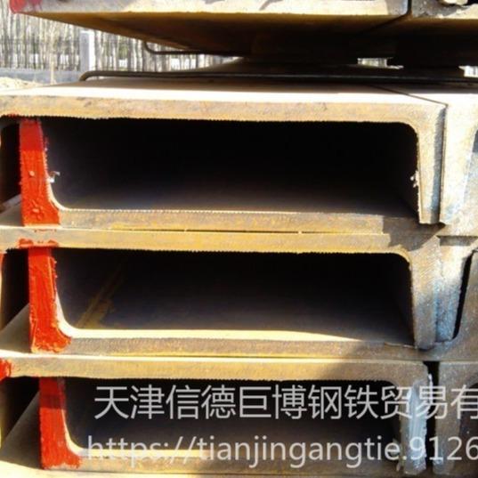 槽鋼廠家直發 Q345E槽鋼 國標大廠貨  Q345E熱軋槽鋼