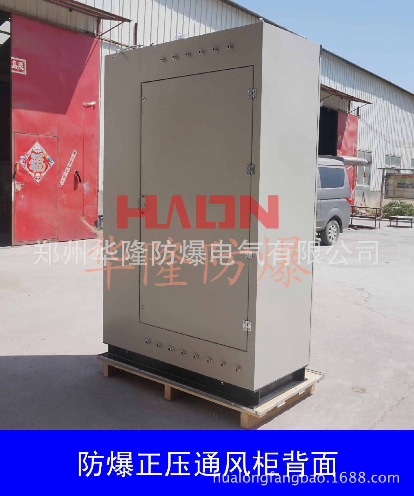 分析仪器防爆柜 厂家定做正压型防爆配电柜 PLC防爆控制柜示例图1