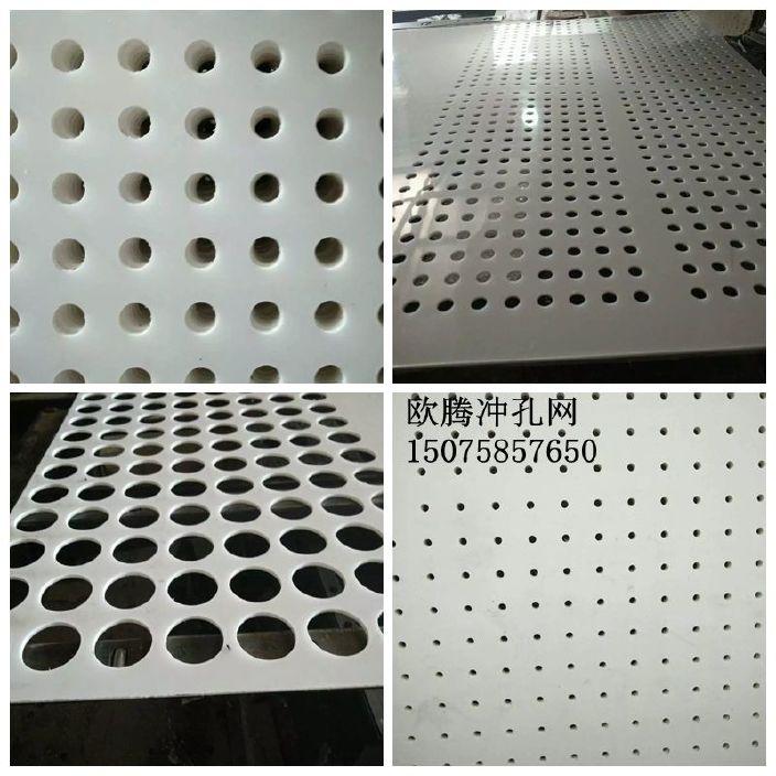 塑料冲孔网发布图2.jpg