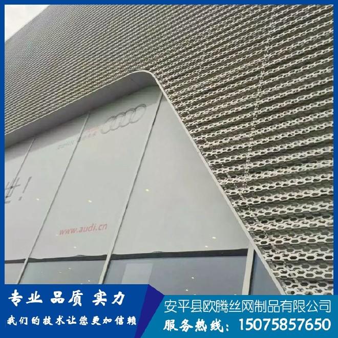 装饰冲孔网10_副本.jpg