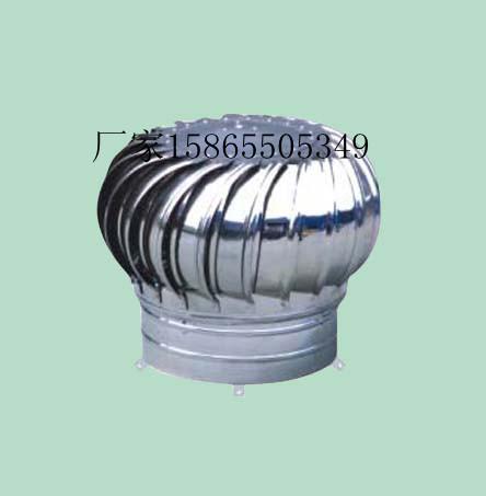 300无动力通风器水印.jpg