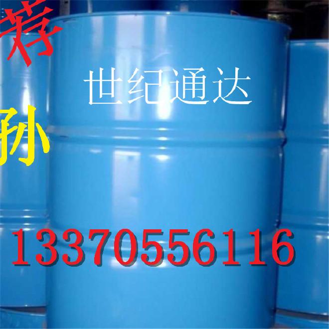醋酸乙烯1 (2)