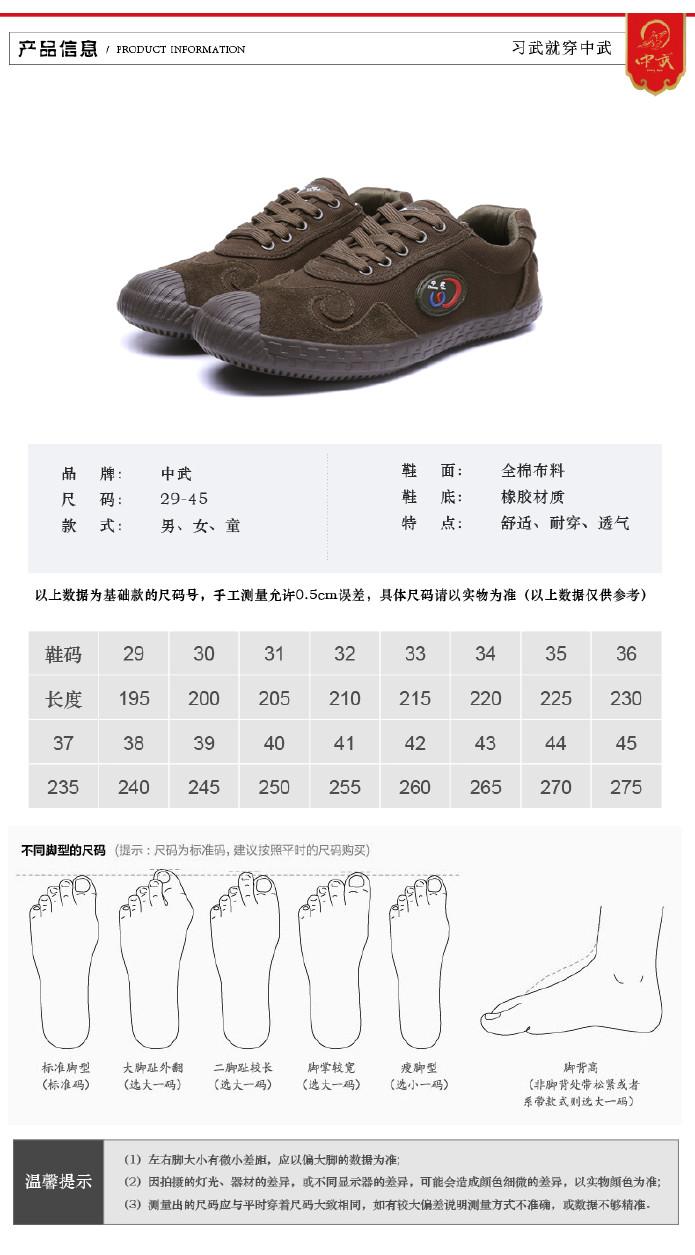 产品信息7.jpg