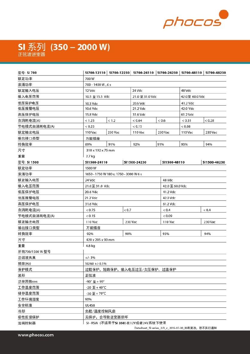 0002_gaitubao_com_950x1343.jpg