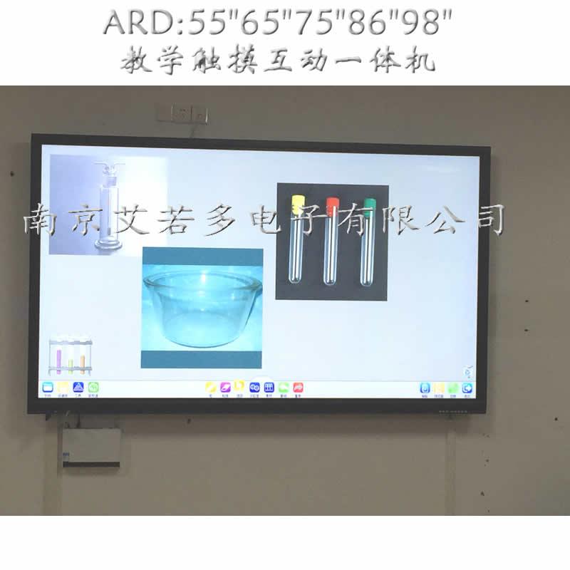 R 教学触摸互动一体机005.jpg