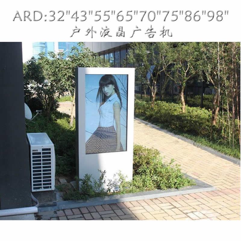 R 户外广告机002.jpg