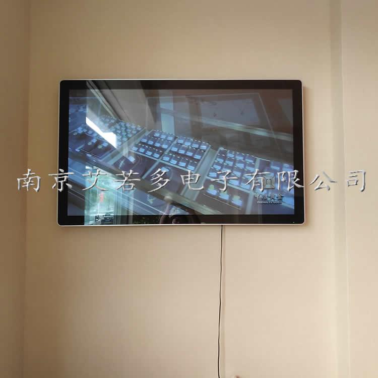 艾若多楼宇广告屏750-034.jpg