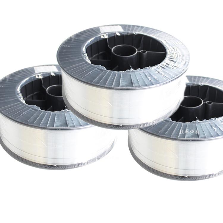 铝焊丝7.jpg