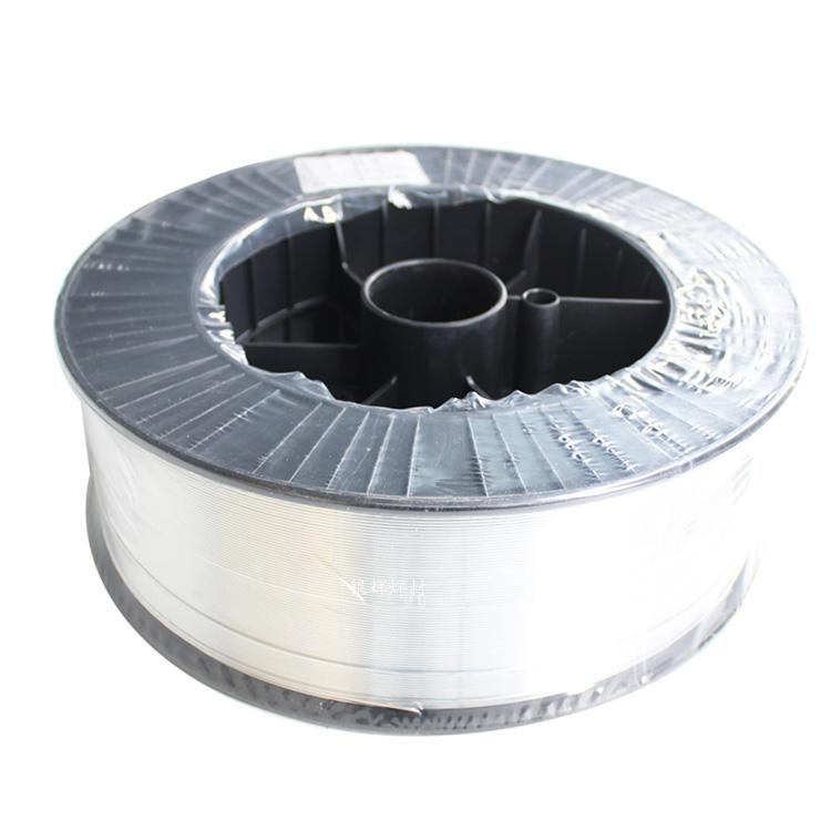 铝焊丝9.jpg