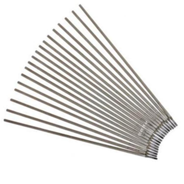 不锈钢焊条5.jpg