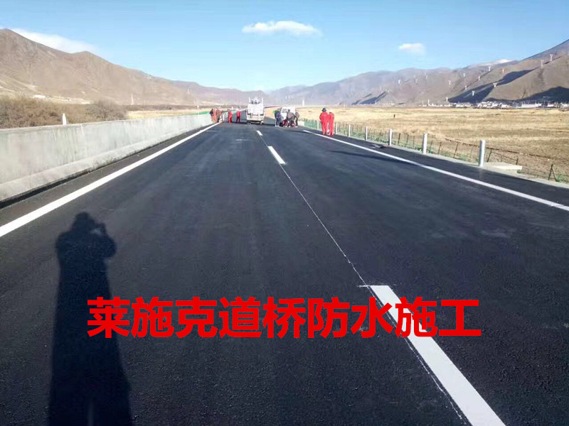 桥面防水施工70.jpg