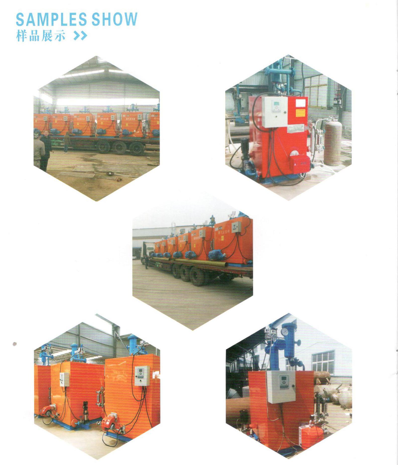蒸發器6.jpg