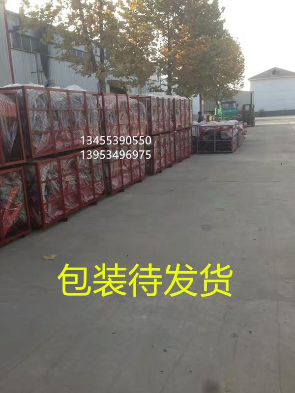 mmexport1492868608700.jpg