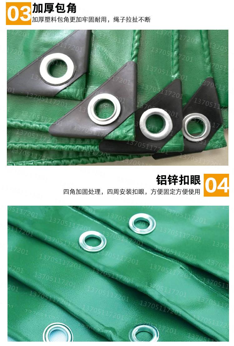 xiangqing5.jpg