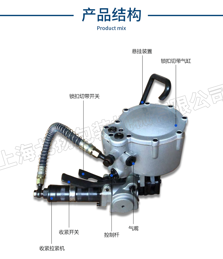 KZ3219打包机4.png
