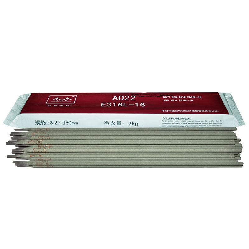 A022 不锈钢焊条 3.2.jpg