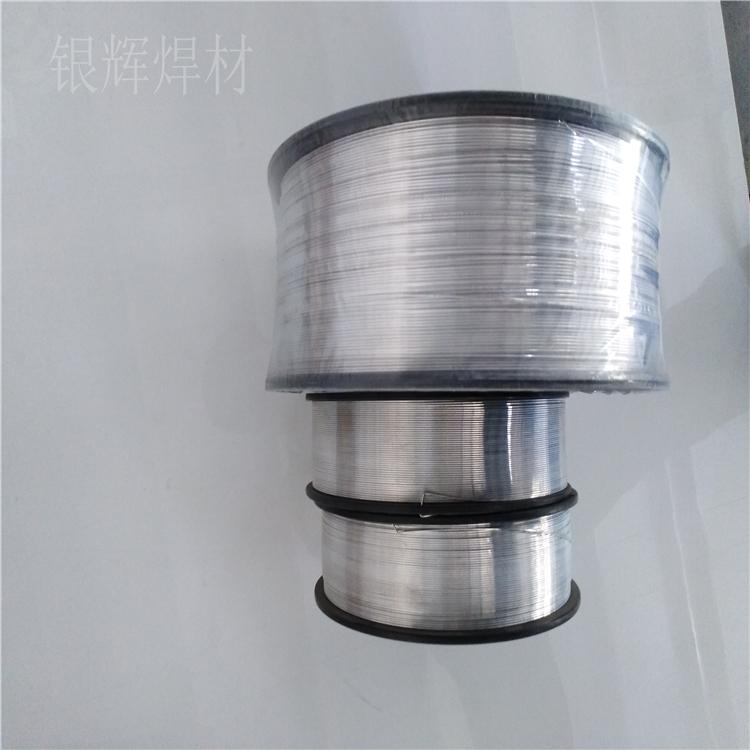 铝焊丝小盘万能.jpg